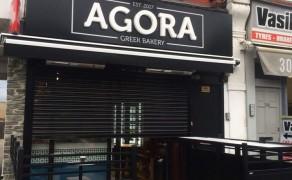Agora Greek Bakery