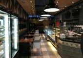 Tsimpo Café Konditorei